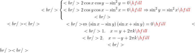 <br /> <br />