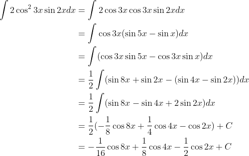 Integral Substitusi Fungsi Trigonometri